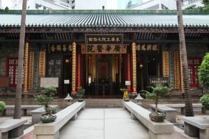 東華三院文物館外貌。