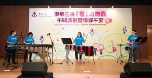 「E大調長者音樂推廣計劃」合奏團表演長笛、大提琴二重奏及西式敲擊樂,為午宴帶來歡樂氣氛。