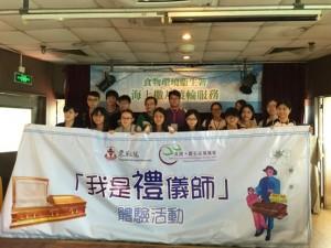 眾學生們於周末上船參觀環保海葬。