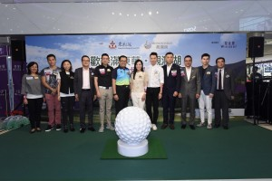 東華三院主席馬陳家歡女士(右六)、董事局成員及一眾蒞臨嘉賓大合照