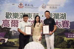 東華三院主席馬陳家歡女士(中)頒發感謝狀予關禮傑先生(右)及劉丹先生。