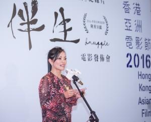 東華三院馬陳家歡主席在《伴生》電影發佈會上致歡迎辭。