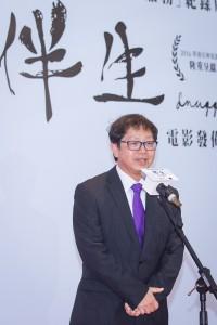 勞工及福利局副局長蕭偉強太平紳士在《伴生》電影發佈會上致辭。