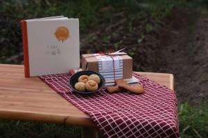 東華三院iBakery的《不完美的小曲奇》聖誕禮包。曲奇以繪本《不完美的小曲奇》主角造型為主,家長可與孩子邊讀邊吃,分享繪本故事的奇妙旅程。