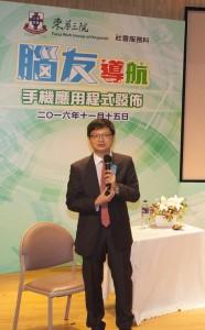 香港精神科醫學院發言人趙少寧醫生在發佈會上為業界同工提供認知障礙症專題培訓。