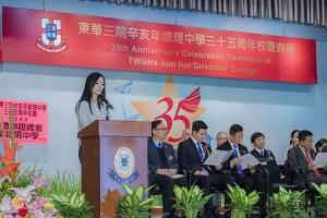 圖一為東華三院主席兼名譽校監馬陳家歡女士在典禮上致歡迎辭。