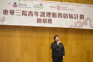 社會福利署助理署長(安老服務)彭潔玲女士在東華三院青年護理服務啟航計劃開展禮上致辭。