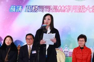 東華三院馬陳家歡主席在「極光飄雪嘉年華」啟動禮上致歡迎辭。