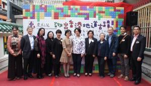 出席嘉賓與東華三院代表大合照。