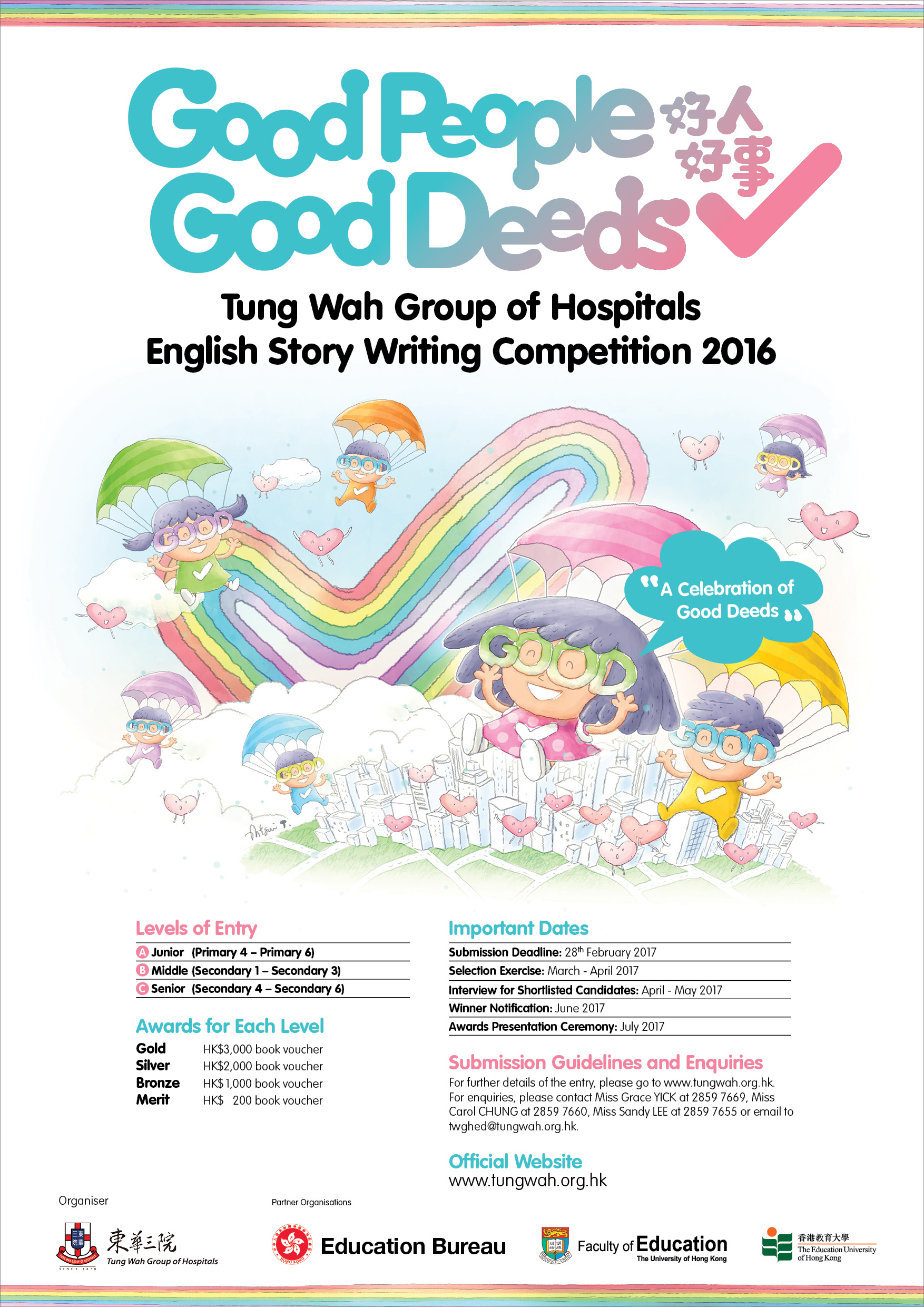 "tung wah group of hospitals ""good people good deeds english  tung wah group of hospitals ""good people good deeds english story writing competition 2016"""
