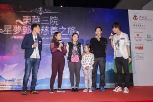 圖四為演藝嘉賓黃劍文先生(左一)於啟動禮上與受惠家庭對談,鼓勵大眾多加了解及關愛弱勢社群。