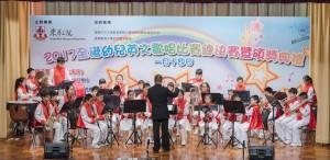 圖四為東華三院姚達之步操樂隊的演出精彩,旋律優美,獲現場觀眾報以熱烈掌聲。