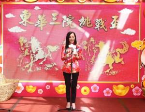 圖一為東華三院主席馬陳家歡女士在「東華三院挑戰盃」致歡迎辭。