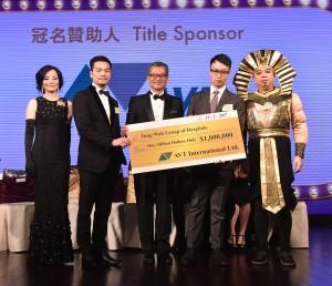 圖二為財政司司長陳茂波GBS, MH太平紳士(左三)由東華三院主席馬陳家歡女士(左一)及東華三院第一副主席李鋈麟博士太平紳士(右一)陪同下,代表東華三院接受AVT公司捐贈的一百萬元善款支票。
