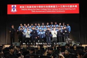 圖三及圖四為一眾東華三院黃笏南中學學生表演,慶祝五十五周年校慶。