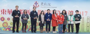 东华三院主席马陈家欢女士(右五),与荣获「最高志愿者服务时数单位奖」冠军的单位代表大合照。