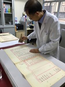 歷史文獻的修復及數碼化對文化的傳承發揚尤為重要。