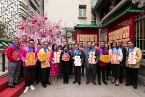 一众嘉宾与东华三院董事局成员亲临支持东华三院文武庙170周年庙庆