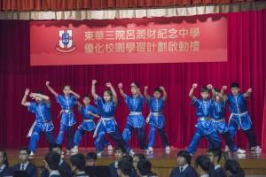 圖二為東華三院呂潤財紀念中學學生在啟動禮上的精彩表演。