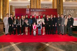 圖一為東華三院董事局成員與香港小姐亞軍劉穎鏇小姐(右八)及友誼小姐張寶兒小姐(左六)合照。