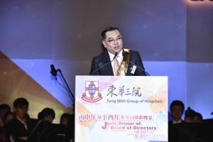 圖三:東華三院丁酉年主席李鋈麟博士太平紳士暢談榮任主席的感受。