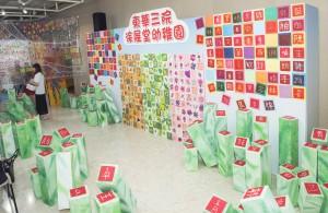 作品展展出的艺术作品以童心看世界,充分体现幼儿的想象力及创造力。