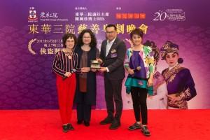 图一为东华三院主席李鋈麟博士太平绅士(右二)致送纪念品予鸣芝声剧团,并由团长刘帼英小姐(左二)、台柱盖鸣晖小姐(右一)及吴美英小姐(左一)代表接受。