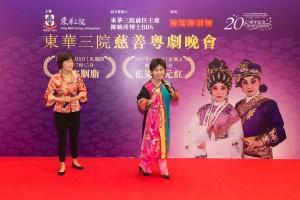 圖四為東華三院屬下安老中心長者於記者招待會上作粵曲表演。