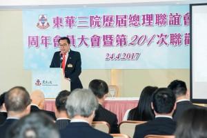 圖一為東華三院主席李鋈麟博士太平紳士主持東華三院歷屆總理聯誼會周年會員大會。