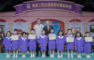 東華三院主席兼校監李鋈麟博士太平紳士(左)陪同主禮嘉賓香港大學教育學院謝錫金教授(右)頒發畢業證書予幼稚園畢業學生代表。