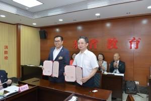 东华三院主席兼名誉校监李鋈麟博士太平绅士(左)与广东省教育厅港澳台事务办公室李金俊主任(右)签订合作框架协议。
