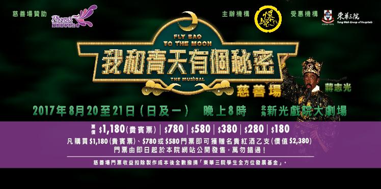 TC-web-banner (final)