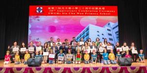 名誉校监李鋈麟主席(第二排左八)联同一众嘉宾与东华三院冼次云小学学生于典礼上合照。