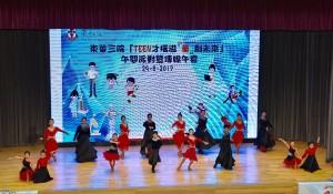 東華三院周演森小學及東華三院吳祥川紀念中學㩗手演出的綜合拉丁舞《舞躍歡騰慶回歸》,為午宴帶來熱情及歡樂的氣氛。