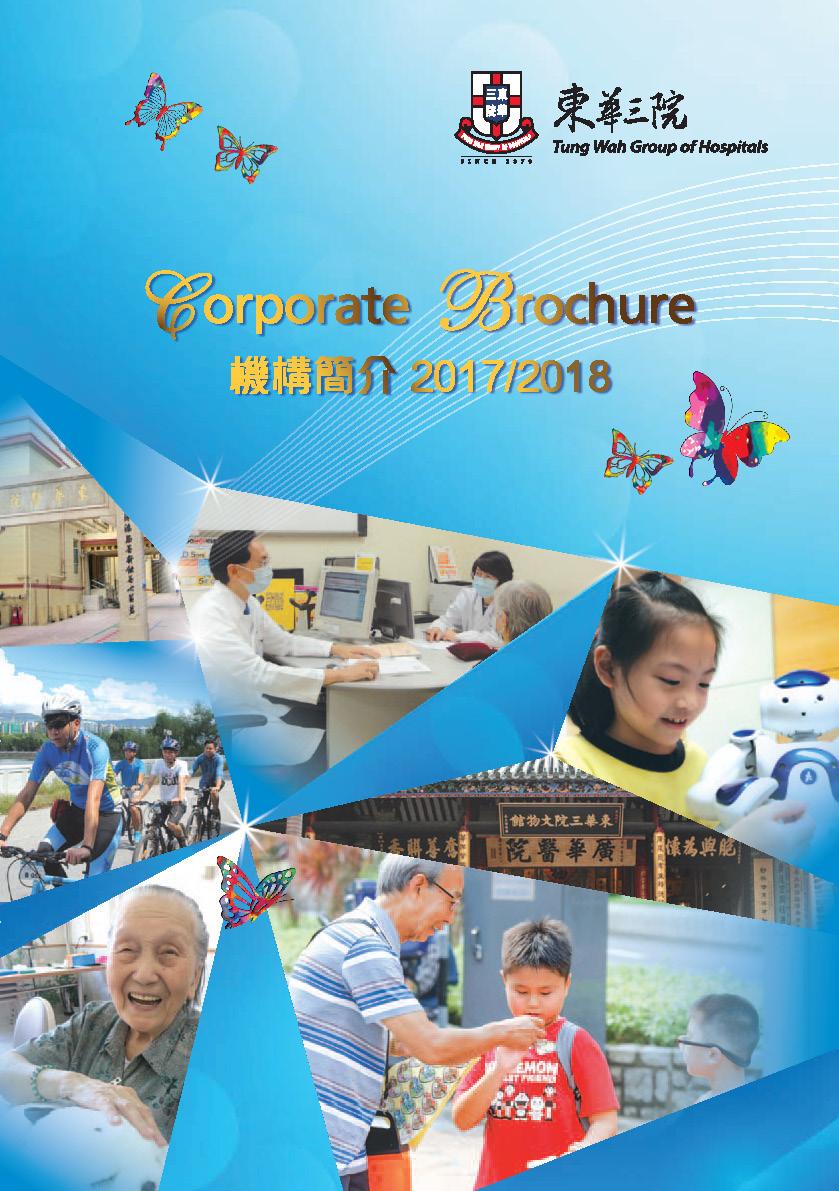 TWGHs Corporate Brochure 2017-2018