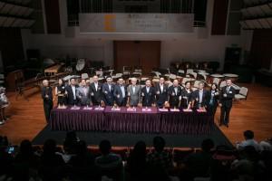 嘉賓在音樂會上主持成立儀式