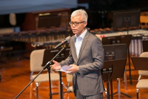 康樂及文化事務署副署長(文化)吳志華博士在音樂會上致辭