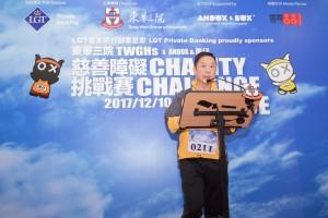 圖一為籌委會主席暨東華三院第二副主席蔡榮星博士介紹慈善障礙挑戰賽的詳情。