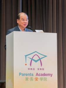 香港特别行政区政务司司长张建宗大紫荆勋贤GBS太平绅士致开幕辞