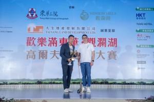 男子組「個人總桿獎」首日比賽冠軍朱鼎耀先生(左),以桿數75桿勇奪獎項。