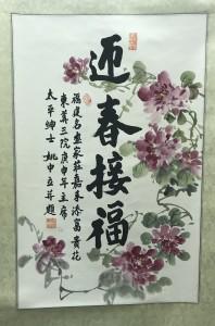 auction 15