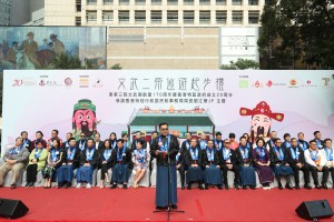 "Dr. LEE Yuk Lun, JP, the Chairman of Tung Wah Group of Hospitals, delivered the welcoming speech at the Kick-off Ceremony of the ""Man Mo Parade to Celebrate the 170th Anniversary of TWGHs Man Mo Temple cum 20th Anniversary of the Establishment of the HKSAR""."