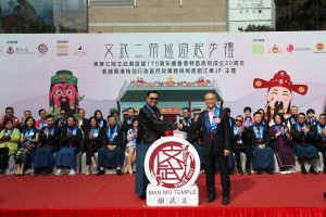 The Hon. LAU Kong Wah, JP (right), Secretary for Home Affairs, and Dr. LEE Yuk Lun, JP (left), the Chairman of Tung Wah Group of Hospitals, officiated the Unveiling Ceremony of the Trademark of Man Mo Temple.