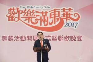 東華三院主席李鋈麟博士太平紳士於開展儀式致辭。