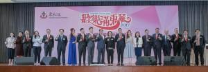 東華三院主席李鋈麟博士太平紳士(左十)、董事局成員及一眾嘉賓在台上進行祝酒儀式。