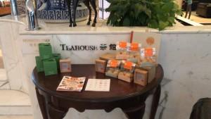 iBakery手工製作曲奇於香港陽明山莊的茶館、健怡坊及明園發售,所得收益將全部轉交iBakery。