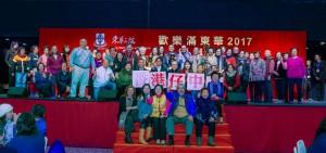 圖三及圖四:田灣邨及香港仔中心榮膺今年的慈善屋邨及屋苑冠軍,分別籌得超過200萬元善款。