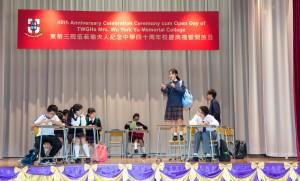 學生於東華三院伍若瑜夫人紀念中學40周年校慶典禮上表演。