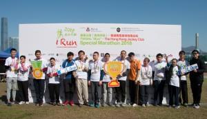 東華三院鄺錫坤伉儷中學學生與智障跑手組合克服長達3公里的賽道,踏出共融社會關鍵的一大步。