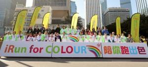 今年增設的「陪你跑‧出色iRun for Colour」慈善跑,為舉辦社區共融藝術項目等的「愛不同藝術i-dArt」籌款,邊跑邊為社區共融出一分力。